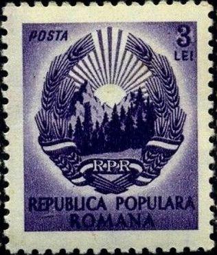 Romania 1950 Arms of Republic d.jpg
