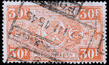 Belgium 1941 Railway Stamps (Numeral in Rectangle IV) v.jpg