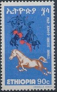 Ethiopia 1978 Domestic Animals d.jpg