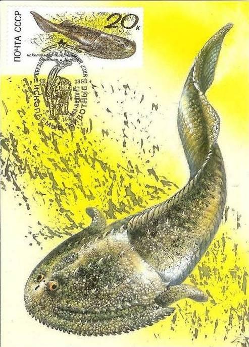 Soviet Union (USSR) 1990 Prehistoric Animals MCe.jpg