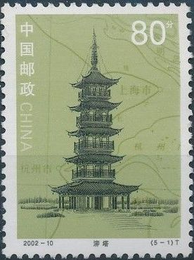 China (People's Republic) 2002 Lighthouses