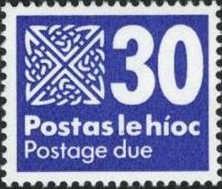 Ireland 1985 Postage Due Stamps b.jpg