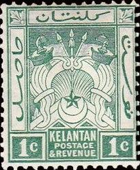 Malaya-Kelantan 1911 Coat of Arms