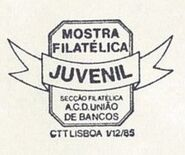 Portugal 1985 Youth Philatelic Show-A.C.D. Bank Union PMa