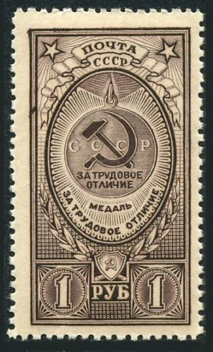 Soviet Union (USSR) 1946 Orders and Medals of the USSR (3rd Group) a.jpg