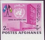 Afghanistan 1962 United Nations Day j.jpg