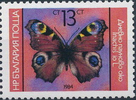 Bulgaria 1984 Butterflies