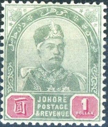 Malaya-Johore 1891 Sultan Abubakar e.jpg