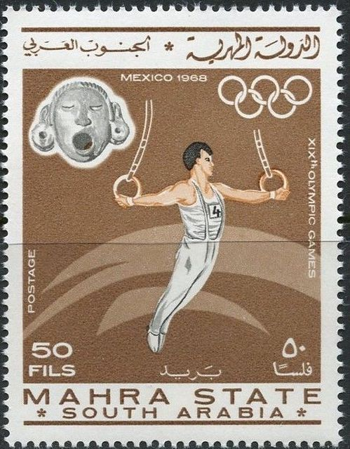 Aden-Mahra State South Arabia 1967 Summer Olympics, Mexico City c.jpg