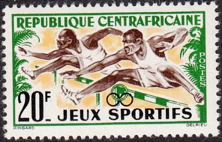 Central African Republic 1962 Abidjan Games