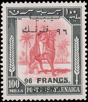 Libya 1951 Stamps of Cyrenaica 1950 Surcharged in Black for use in Fezzan h.jpg