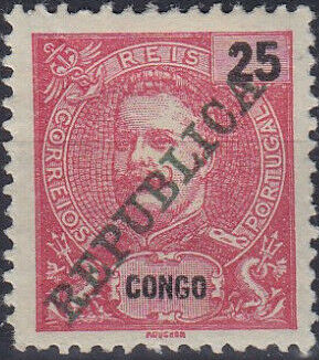 Portuguese Congo 1911 D. Carlos I Overprinted REPUBLICA f.jpg