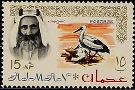 Ajman 1964 Sheik Rashid bin Humaid al Naimi and Fauna g.jpg