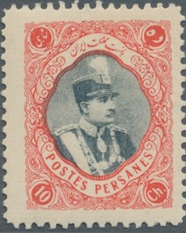 Iran 1931 Rezā Shāh Pahlavi f.jpg