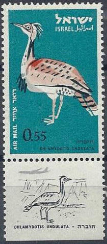 Israel 1963 Birds of Israel (1st Group)