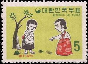 Korea (South) 1969 Fable Issue - Kongji and Patji