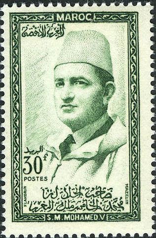 Morocco 1956 King Mohammed V e.jpg
