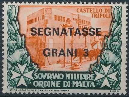 Sovereign Military Order of Malta 1975 Postage Due Stamps