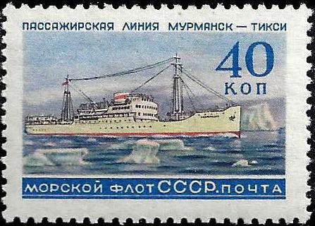 Soviet Union (USSR) 1959 Russian Fleet (2nd Group) c.jpg