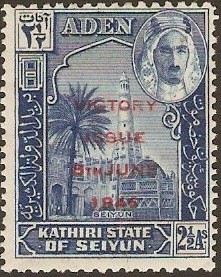 Aden-Kathiri State of Seiyun 1946 Victory of the Allied Nations in WWII b.jpg