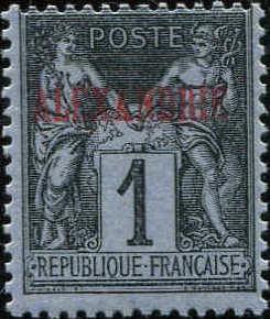 "Alexandria 1899 Type Sage Overprinted ""ALEXANDRIE"" a.jpg"