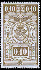 Belgium 1941 Railway Stamps (Numeral in Rectangle IV)