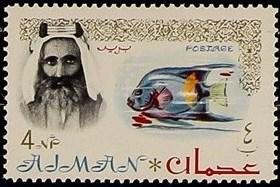 Ajman 1964 Sheik Rashid bin Humaid al Naimi and Fauna d.jpg