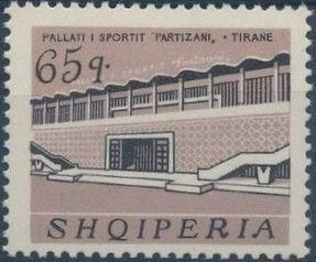 Albania 1965 Buildings e.jpg