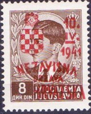 Croatia 1941 Anniversary of Independence k.jpg