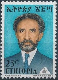 Ethiopia 1973 Emperor Haile Sellasie I e.jpg