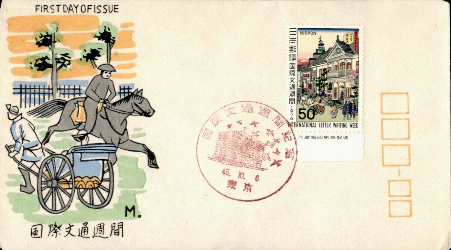 Japan 1970 International Letter Writing Week