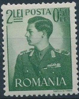 Romania 1942 King Michael I - Semi-Postal (2nd Group)