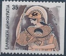 Greece 1986 Greek Gods q.jpg