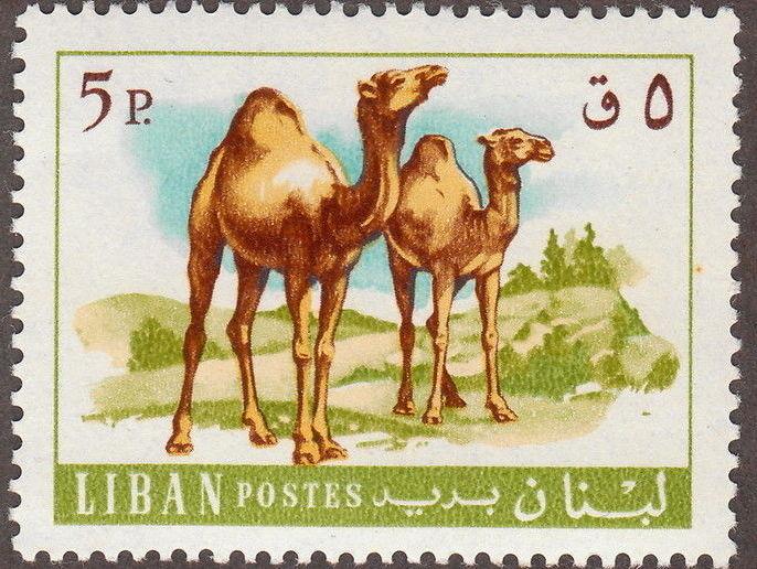 Lebanon 1968 Farm Animals d.jpg