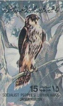 Libya 1982 Birds s.jpg