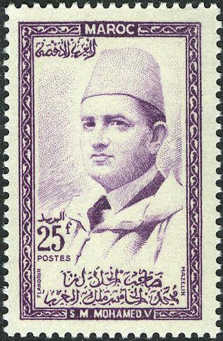 Morocco 1957 King Mohammed V