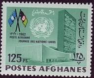 Afghanistan 1962 United Nations Day h.jpg