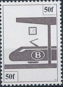 Belgium 1982 Train in Station c.jpg