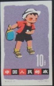 China (People's Republic) 1963 Children's Day j1.jpg
