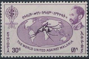 Ethiopia 1962 Malaria Eradication b.jpg