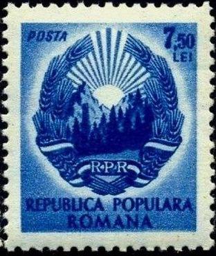 Romania 1950 Arms of Republic i.jpg