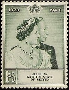 Aden-Kathiri State of Seiyun 1949 Silver Wedding of King George VI & Queen Elizabeth b.jpg
