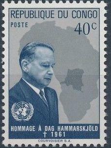 Congo, Democratic Republic of 1962 Homage to Dag Hammarskjöld d.jpg