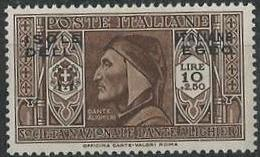 Italy (Aegean Islands) 1932 Dante Alighieri Society Issue l.jpg