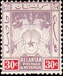 Malaya-Kelantan 1911 Coat of Arms g.jpg