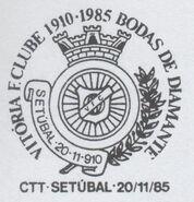 Portugal 1985 Vitória Club-Diamond Wedding PMa
