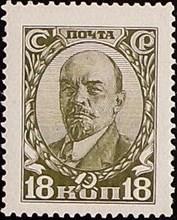 Soviet Union (USSR) 1927 Second Definitive Issue g.jpg