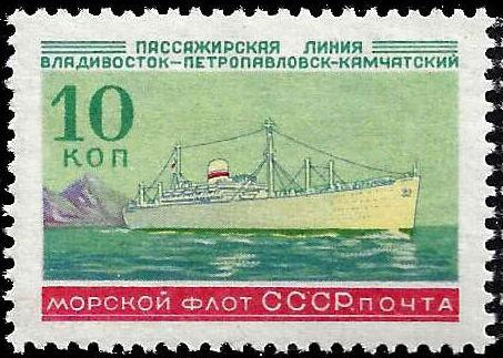 Soviet Union (USSR) 1959 Russian Fleet (2nd Group) a.jpg