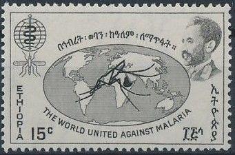 Ethiopia 1962 Malaria Eradication