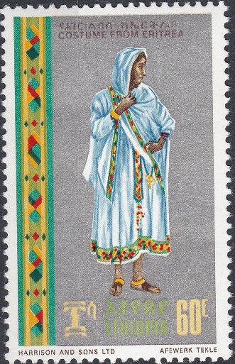 Ethiopia 1968 Regional Costumes g.jpg